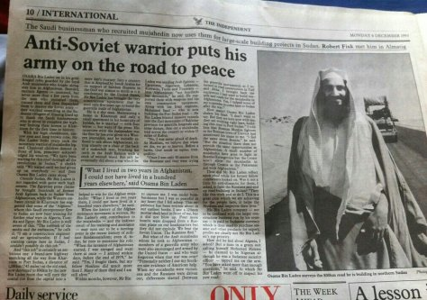 Mainstream article from December 6th, 1993 (click image for full article)
